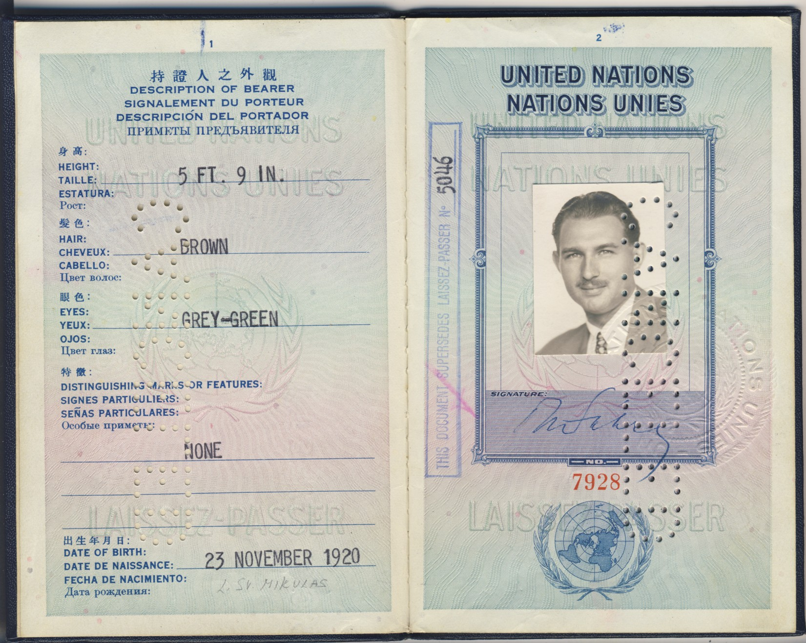 how to see old passport numbers