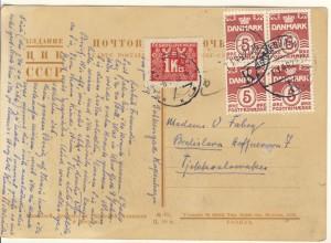 Lenins Tomb Postcard Reverse