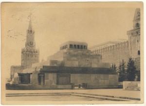 Lenins Tomb Postcard
