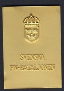 Suez Canal Commemorative Medal obverse
