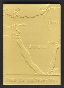Suez Canal Commemorative Medal reverse