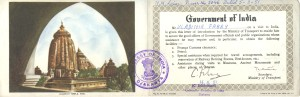 India Tourist Card II